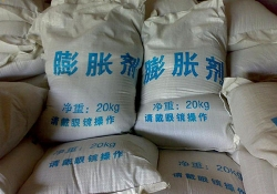 北京氧化镁膨胀剂