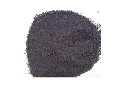 Magnesia chrome sand